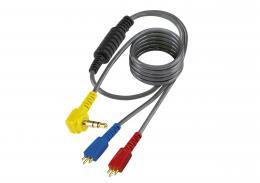 Аудиокабель билатеральный, смешанный сигнал (желтый штекер)